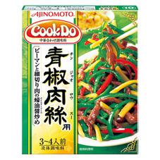 味の素 クックドゥ 青椒肉絲用 128円(税抜)