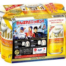 クリアアサヒ(平昌冬季大会日本応援キャンペーンパック) 598円(税抜)