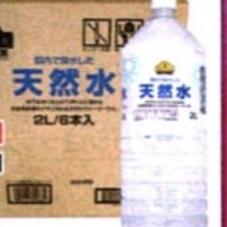 天然水(生駒) 58円(税抜)
