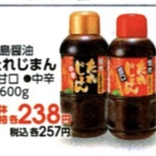 たれじまん(甘口・中辛) 238円(税抜)