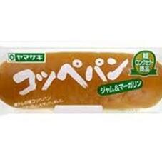 コッペパン(ジャム&マ-ガリン) 78円(税抜)