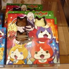 妖怪ウォッチフェイスチョコ 300円(税抜)