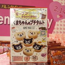 くまちゃんのプチタルとセット 650円(税抜)