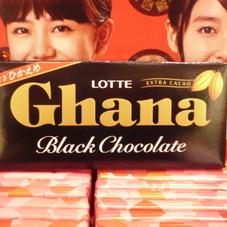 ガーナチョコレート 88円(税抜)