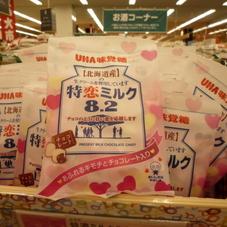 特濃ミルク8.2チョコレート 158円(税抜)