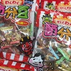 わくわく節分豆 268円(税抜)