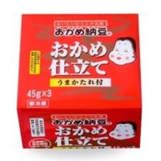 おかめ仕立て納豆 58円(税抜)