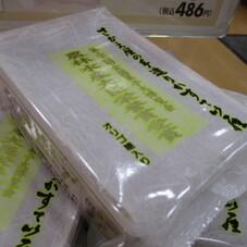 半斤手作りカステラ 450円(税抜)