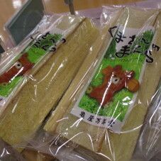 くまさんのまくら 400円(税抜)