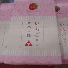 東山いちご餡入生八つ橋 500円(税抜)