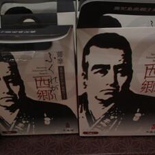 ふくれ菓子 西郷 500円(税抜)