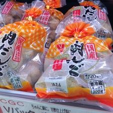 肉だんご 278円(税抜)
