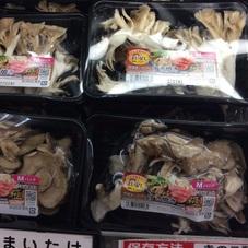 まいたけ 100円(税抜)