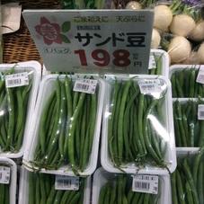 サンド豆 198円(税抜)
