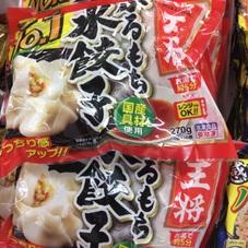 ぷるもち水餃子 198円(税抜)