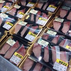 ひろびろいけすぶり切身 養殖 198円(税抜)