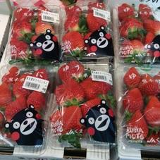 ゆうべにいちご 398円(税抜)