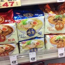 ラ王(醤油.味噌.塩.担々麺) 248円(税抜)