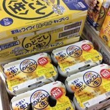のどごし生 2,510円(税抜)