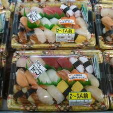 にぎり寿司盛り合せ 1,000円(税抜)