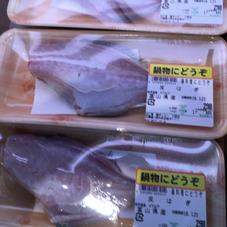 かわはき 298円(税抜)