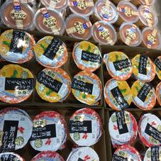 プリン 88円(税抜)