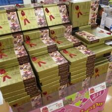 コフレドショコラ 550円(税抜)