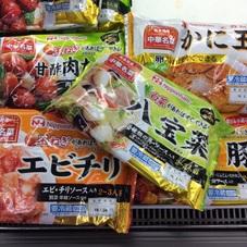 中華名菜(酢豚.八宝菜.かに玉.甘酢肉だんご.エビチリ) 259円(税抜)