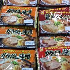醤油とんこつ.ガラだし味噌 158円(税抜)