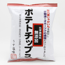 無添加ポテトチップス 118円