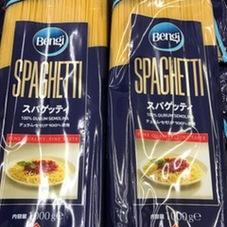 スパゲッティ 128円(税抜)