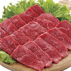 黒毛和牛(国内産)もも焼肉用・4等級 498円(税抜)