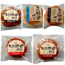 天然酵母パン ブルーベリー・こしあん・小倉あん・ジャム・クリーム 98円