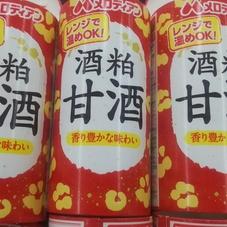 酒粕甘酒 118円(税抜)