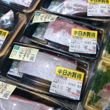 ぶりとろお刺身用 柵 養殖 398円(税抜)