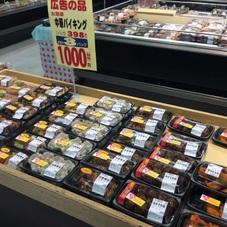 中華バイキングよりどり3パック 1,000円(税抜)