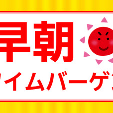 菓子パン(各種) 68円(税抜)