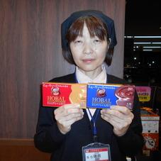 HOBAL(ホーバル)カカオ・キャラメル 199円(税抜)