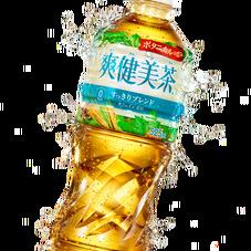 爽健美茶 78円(税抜)