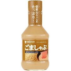 ごましゃぶ 278円(税抜)