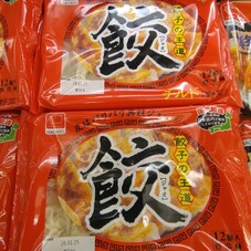 餃(ジャオ) 98円(税抜)
