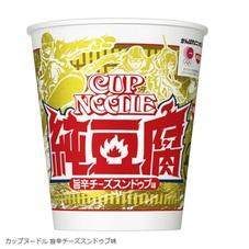 カップヌードル旨辛チーズスンドゥブ味 128円(税抜)