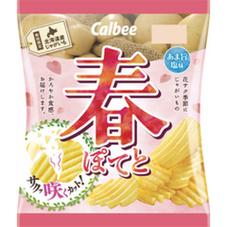春ぽてと 108円(税抜)