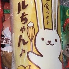 ロールちゃんホイップクリーム 90円(税抜)