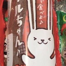 ロールちゃんチョコクリーム 90円(税抜)