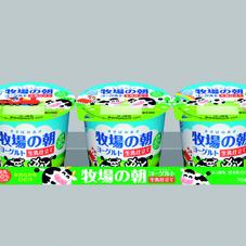 牧場の朝ヨーグルト生乳仕立て 88円(税抜)