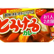 SBとろけるカレー甘口 118円(税抜)