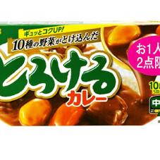 SBとろけるカレー中辛 118円(税抜)