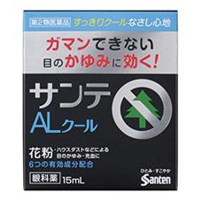 サンテAL 378円(税抜)