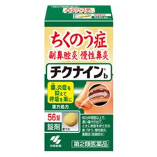 チクナイン 1,680円(税抜)